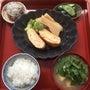 朝ごはんは春野菜とフ…