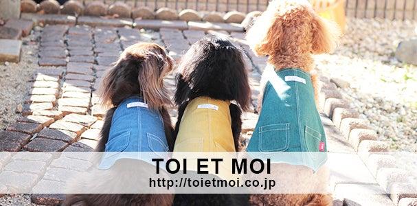 神戸トワエモア通販サイト