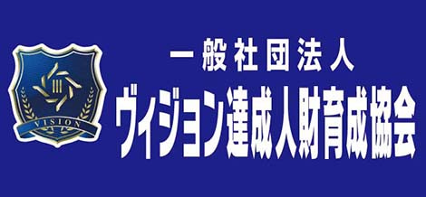 image_003.jpg
