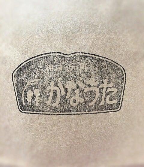 {9A653D2A-D7EF-4652-8174-7F2A7BA77735}