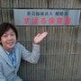 福岡で・・・
