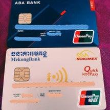 カンボジアでの貯蓄を…