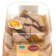 【ファミマ】チョコレ…