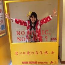 北海道キャンペーン♪…