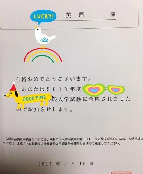 {C93F77EA-74AF-44E1-9AC9-27F37C1734C4}