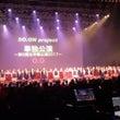 6期生卒業公演201…