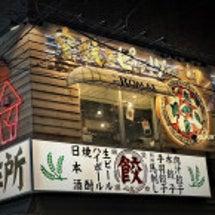 新小岩駅前のピザとワ…