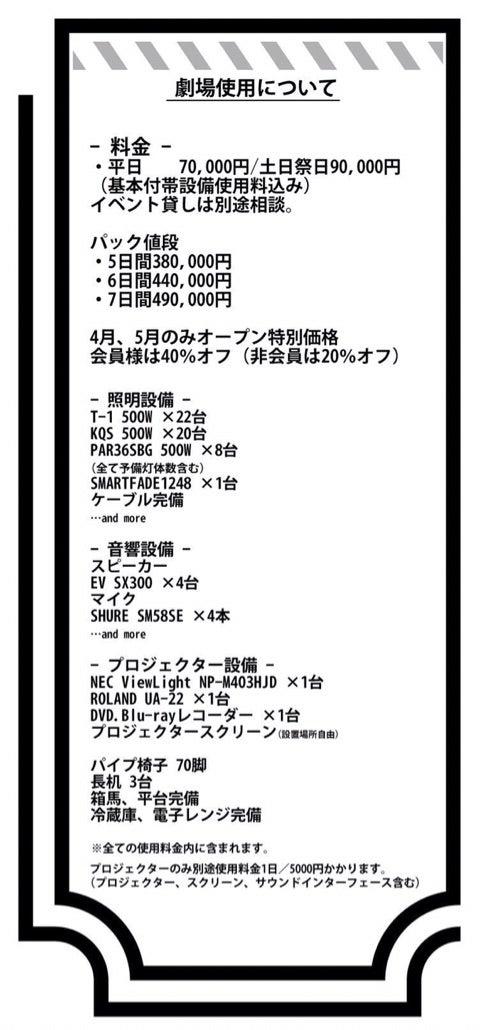 {8D3F7D4C-534D-42A9-B0DC-10A3E9D37DFA}