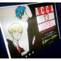 ACCAミュージアム