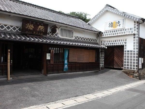 菊池酒造2901