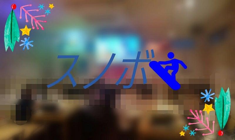 IMG_20170219_173903840.jpg