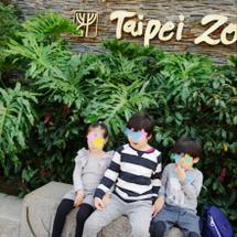 台北の動物園へ…