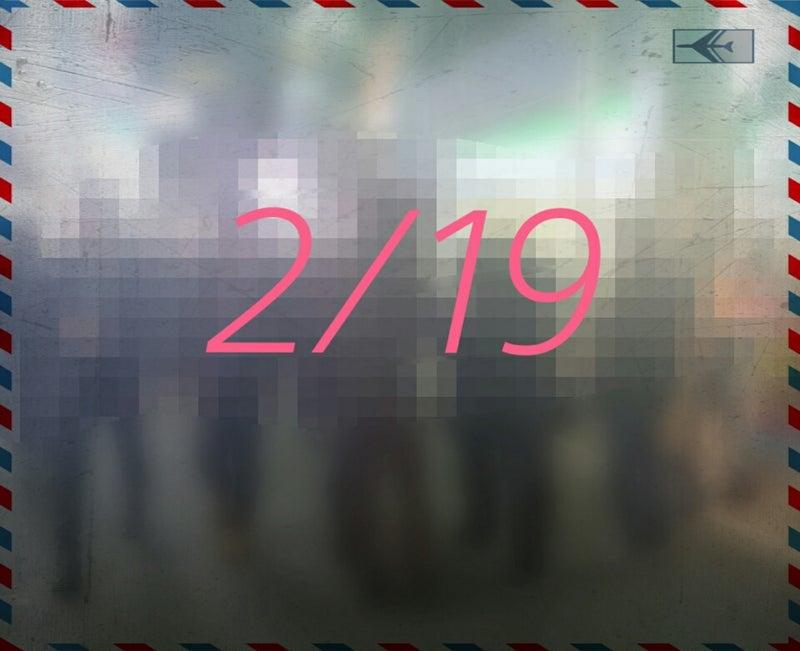 IMG_20170219_194146202.jpg