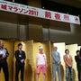 熊本城マラソン・・・