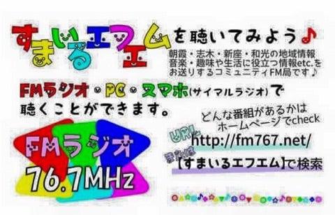 {C658D0AE-7FB0-4F79-95AF-778264FF8BF1}
