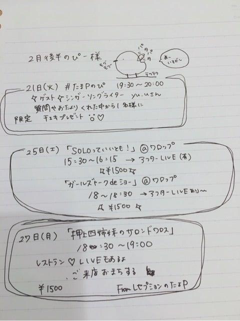 {C3C2E80C-ECD2-4BBD-93CF-FDB517592F8C}