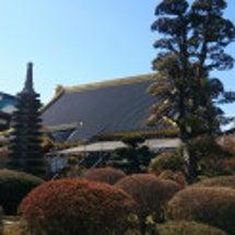 初 栃木県へ …