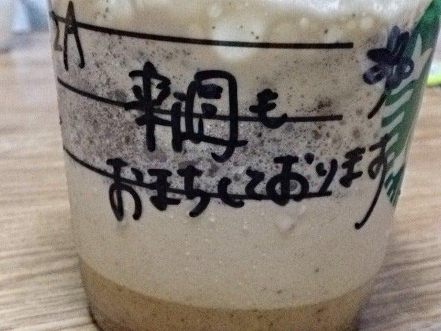http://stat.ameba.jp/user_images/20170219/23/tukiusagi-11/45/f7/j/o0640048013872753641.jpg?caw=800