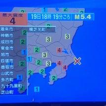 ◎千葉県東方沖でM5…
