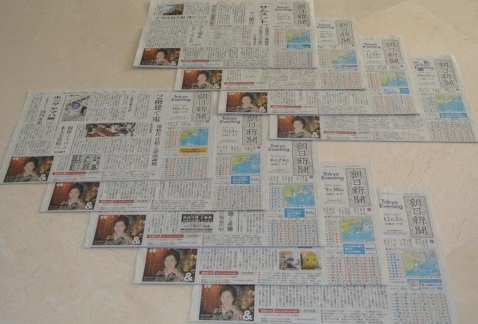 朝日新聞夕刊一面 突出し9度目の登場由美ママ2