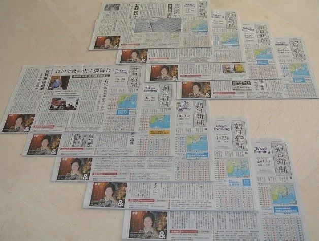 朝日新聞夕刊一面 突出し9度目の登場由美ママ