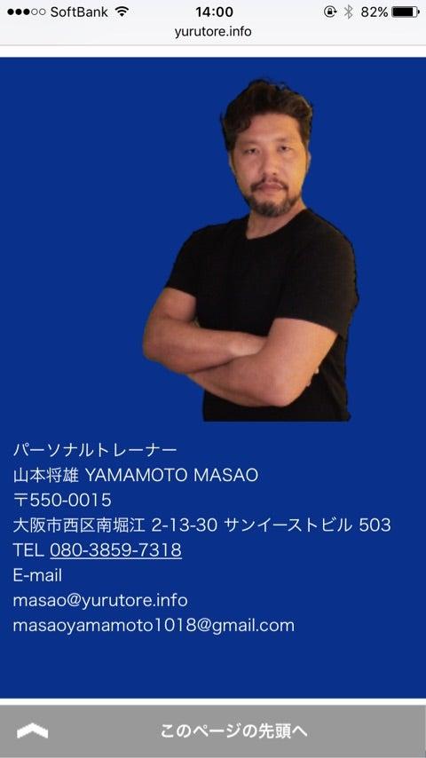 {F6317264-577B-4713-8031-CC1F184B2E7F}