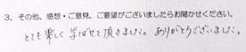 {7C181CAF-FA7E-4B48-A9D9-9CDDF8B530C5}