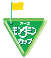 アースモンダミンカップ ロゴ