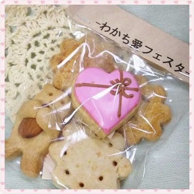 20170219わかち愛フェスタお菓子b