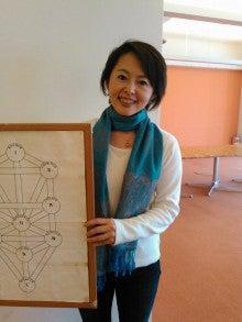 大阪開催!生命の樹講座