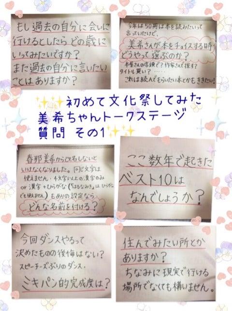 {E6203A0D-1D55-4E6C-8FF6-1DD65B025B62}