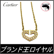 Cartier カル…