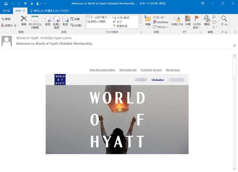 hyatt  Globalist 20702 2