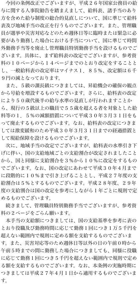 {F0E7125F-6843-4B3C-9C58-D8D871F1C19F}