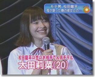 俳優・松田龍平(33才)が、別居中の妻である太田莉菜(29)と ...