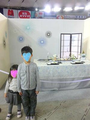 東京ドーム入賞者の舞台裏