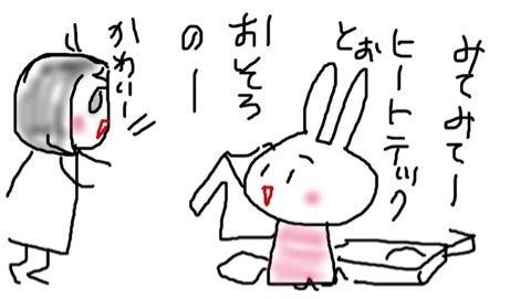 {3D4EBD6F-C7C8-4C5C-A11C-283AA11343A3}