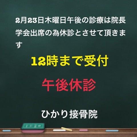 {91231E2F-FE23-4D13-ABAB-23E3CF529FF4}