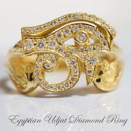 エジプシャン・ウジャトダイヤモンドリング