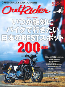 OR083cover