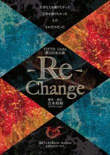 -Re-Change表