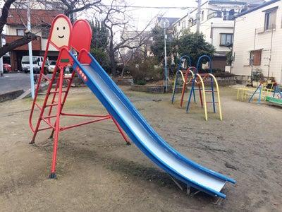 鴫野住宅公園滑り台&うんてい