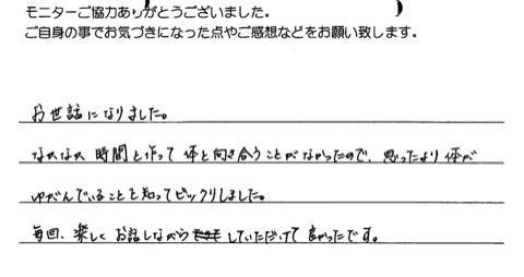{941B3393-EAA4-4F4F-A642-18BBD894A64B}