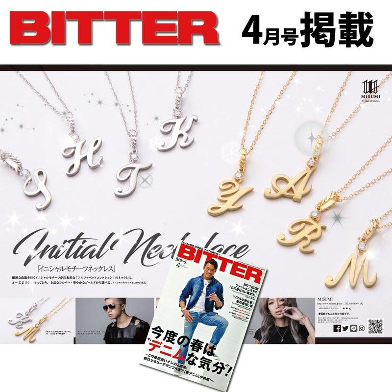 bitter ビター ネックレス イニシャル 4月号 メンズ雑誌