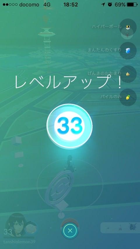 {351E2E58-FF2E-42A7-A586-5B427A3BF4F6}