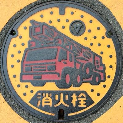 羽曳野市消防車消火栓マンホール