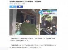 伊勢神宮,三重県,名古屋ホスト,ホストクラブ求人募集