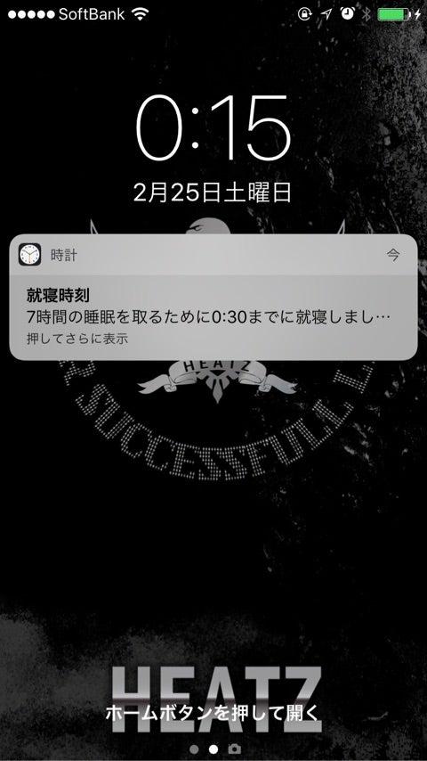 {2DD0A9DE-C79D-4715-9AD3-A6CFBF4C4AAB}