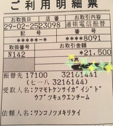 {BEEC1E65-5D3B-4DA3-8B42-DF28F69BBCA0}