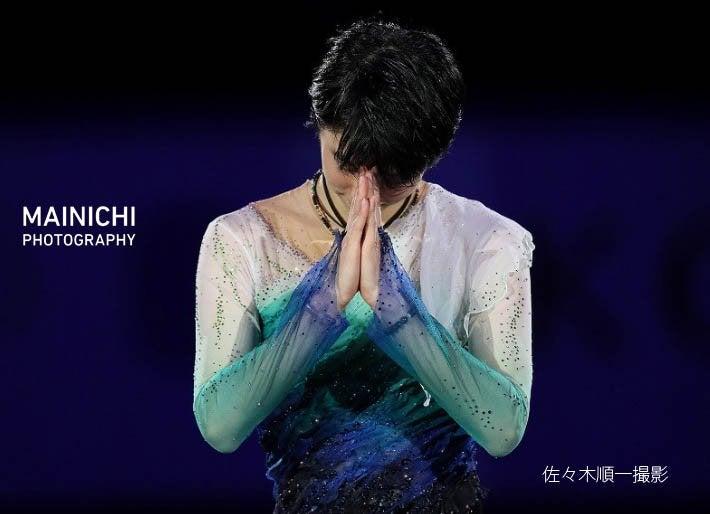 mainichi hyoushoushiki